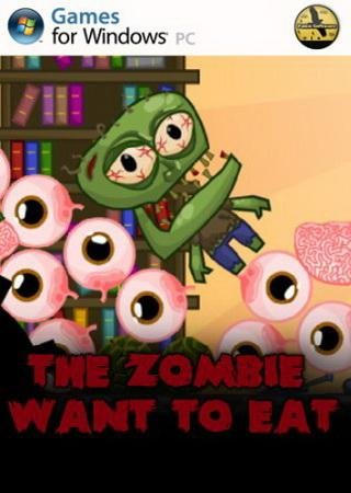 The Zombie Want To Eat ������� ���������