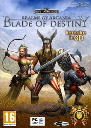 Realms of Arkania: Blade of Destiny HD (2013) Скачать Бесплатно