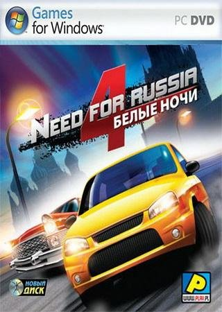 Need For Russia 4 Moscow Nights Скачать Торрент