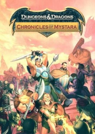 Dungeons and Dragons: Chronicles of Mystara (2013) Скачать Торрент
