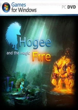 Hogee and the Magic Fire ������� �������