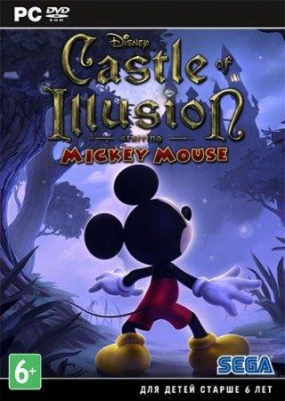 Castle of Illusion Starring Mickey Mouse Скачать Торрент