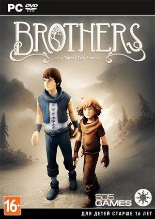 Brothers: A Tale of Two Sons Скачать Торрент
