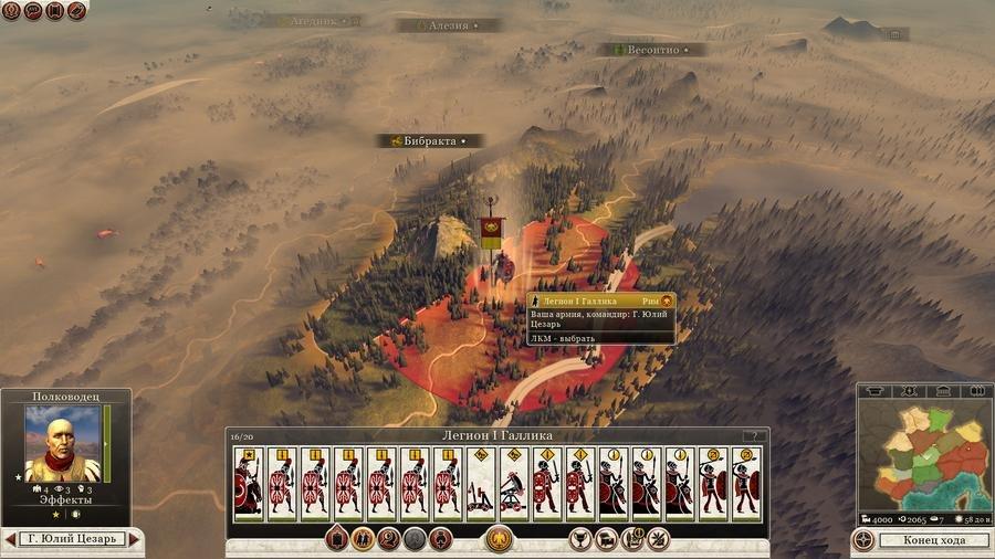Total war rome 2 как сделать протекторат - Gallery-Oskol.ru