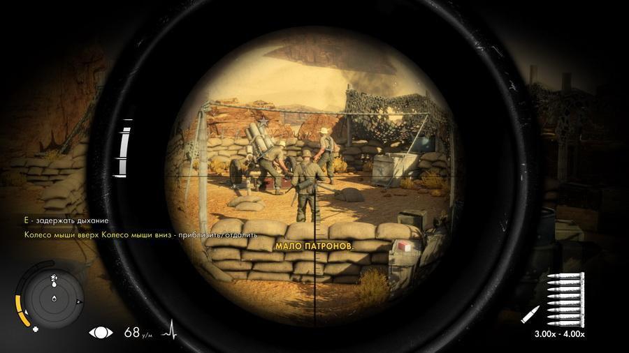 Игры Снайпер на ПК