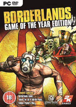Borderlands: Game of the Year Edition Скачать Торрент