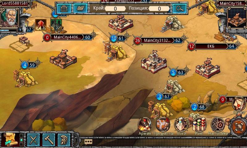 Бесплатные игры на телефон стратегия мобильных телефонов