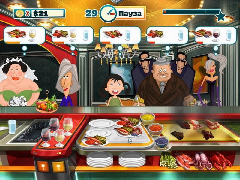 скачать игру на компьютер повар - фото 11
