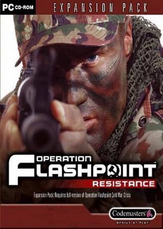 Operation Flashpoint: Resistance ������� �������