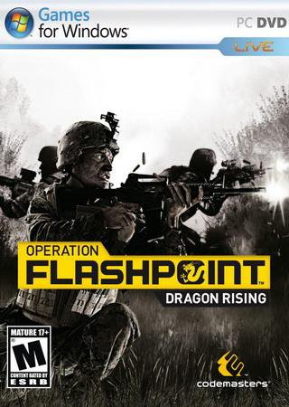 Скачать Operation Flashpoint 2: Dragon Rising торрент