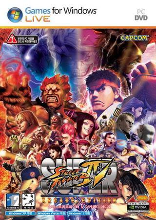 Скачать Super Street Fighter 4 торрент