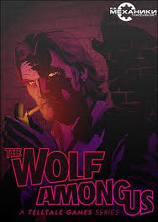 Скачать The Wolf Among Us: Episodes 1-5 торрент