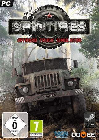 Spin Tires (2013) ������� �������