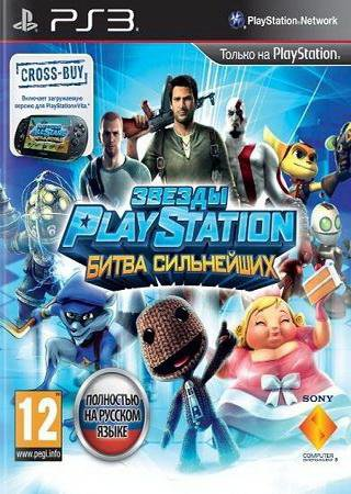 PlayStation All-Stars: Battle Royale (2012) Скачать Торрент