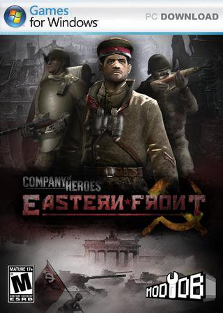 Company of Heroes: Eastern Front ������� �������
