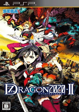 7th Dragon 2020-II ������� �������