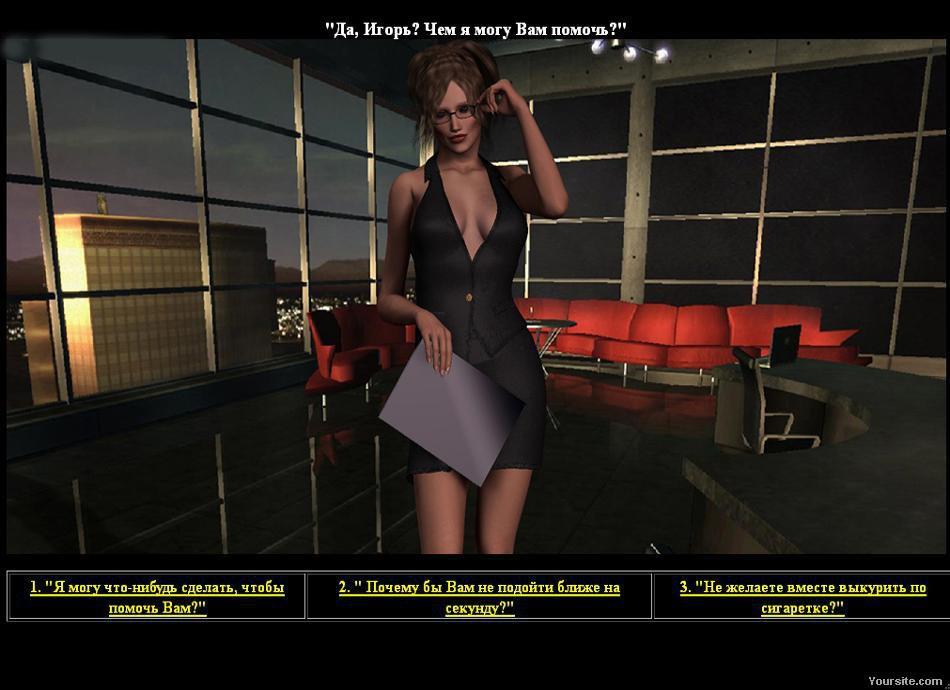 virt-seks-v-onlayn-igrah