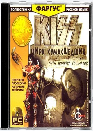 KISS Psycho Circus: The Nightmare Child Скачать Торрент
