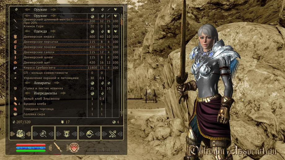 The elder scrolls iv: oblivion ascension (2007) pc | repack.