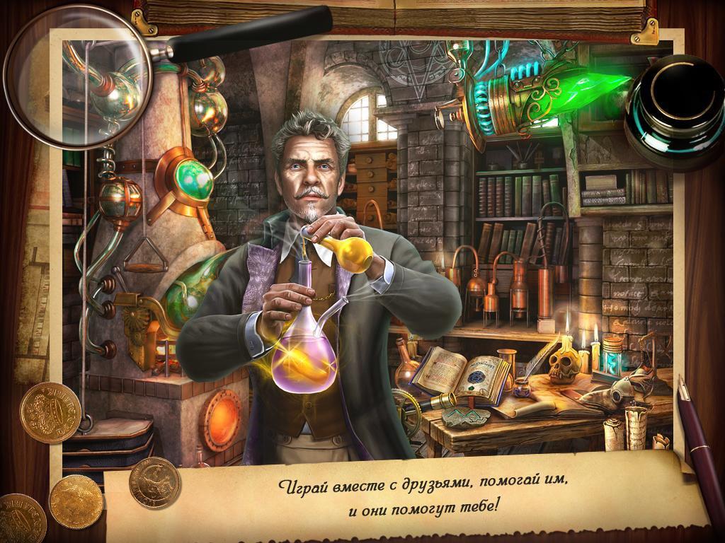 Игру Загадочный Дом Торрент