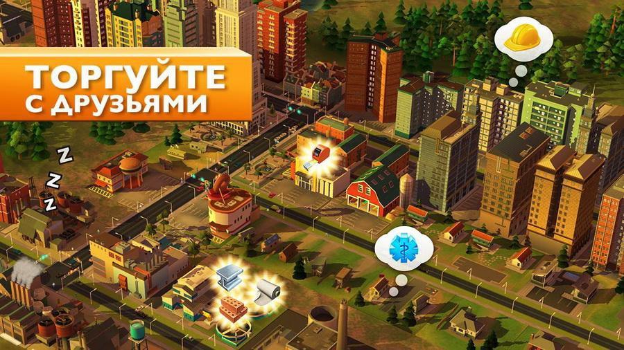 Как Начать Заново Simcity Buildit