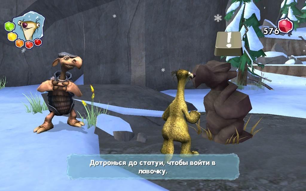 ледниковый период 3 игра на компьютер скачать бесплатно - фото 2