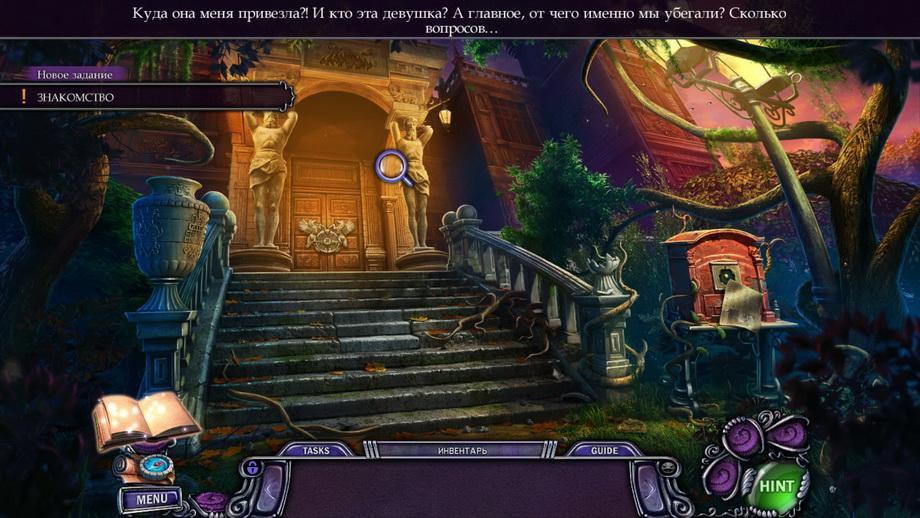 Дом 1000 Дверей Зло Внутри Игра Скачать Торрент - фото 11