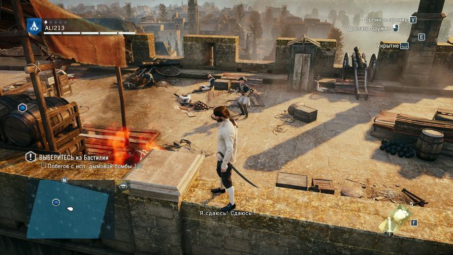 Assassins Creed 4 Black Flag скачать торрент
