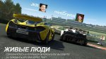 Real Racing 3 (2015) Android