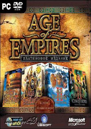 Age of Empires - Platinum Edition ������� �������