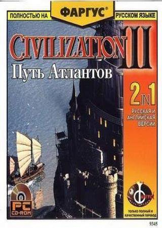 Скачать Sid Meiers Civilization 3: Path of Atlantes 2 торрент