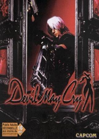 Devil May Cry: ��������� ������� �������