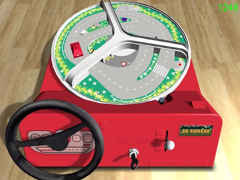 компьютерная игра с рулем и педалями