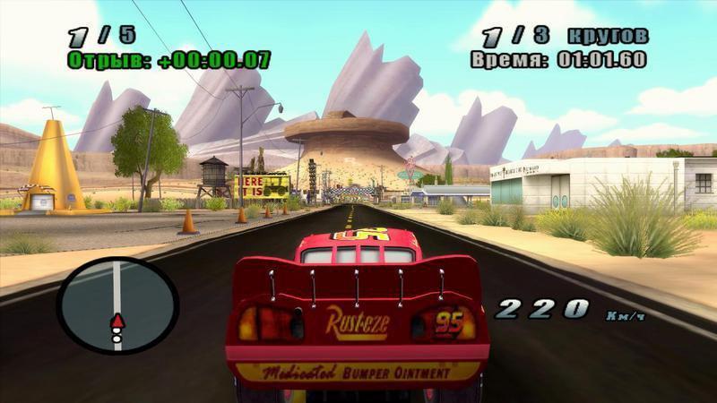 Cars - Тачки - Пиратские Хаки - Сега игры онлайн