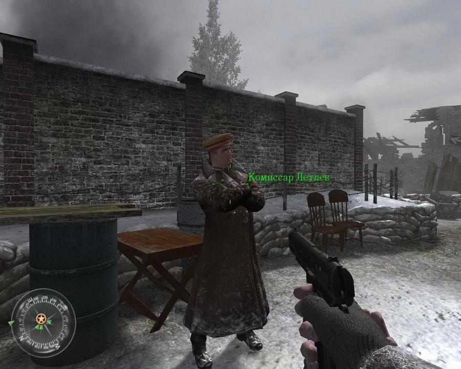 стрелялки бесплатно от первого лица