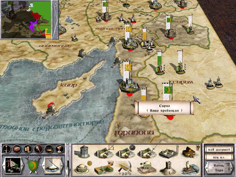 скачать игры на компьютер rome total war