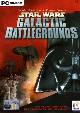 Star Wars: Galactic Battlegrounds Скачать Торрент