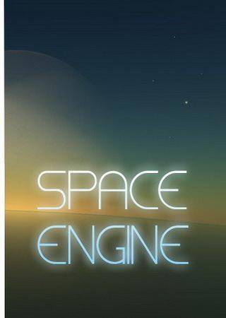 Space Engine ������� ���������