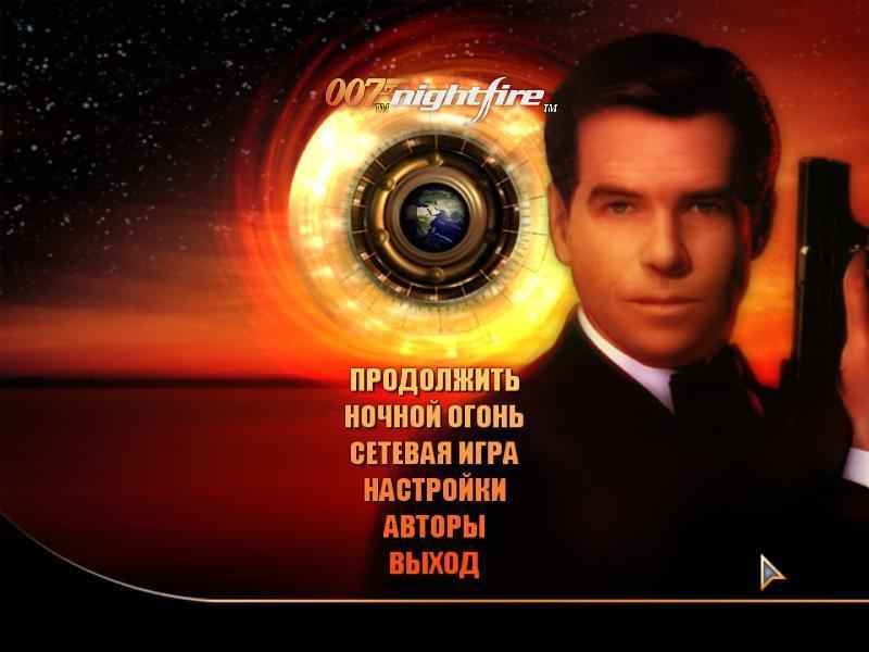 игры 007 бонд