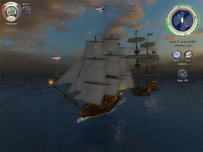 скачать игру корсары 3 тайны дальних морей через торрент - фото 4