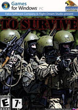 To Survive ������� �������
