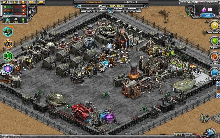 Скачать игру правила войны стратегия на компьютер
