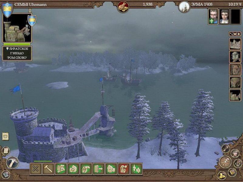 Игру Гильдия 2 Пираты Европейских Морей