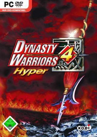 Dynasty Warriors 4: Hyper ������� �������