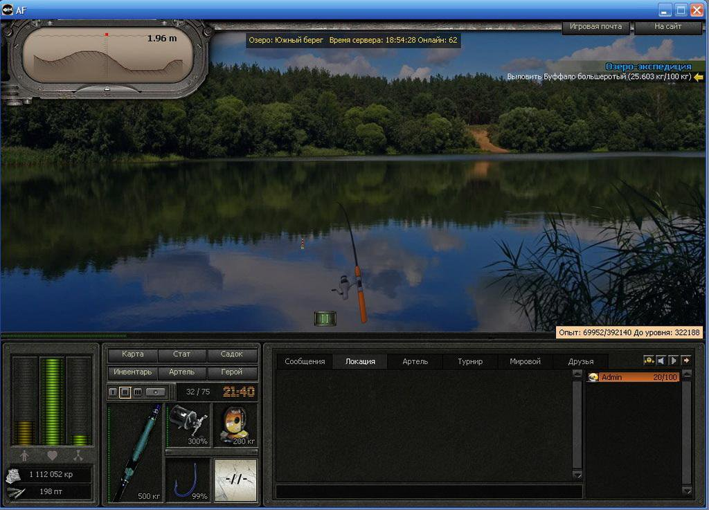 самый лучший симулятор рыбалки для пк