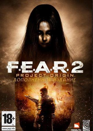 FEAR 2: Project Origin ������� �������