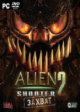Alien Shooter 2: ������ ������� �������