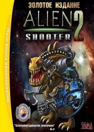 Скачать Alien Shooter 2 торрент