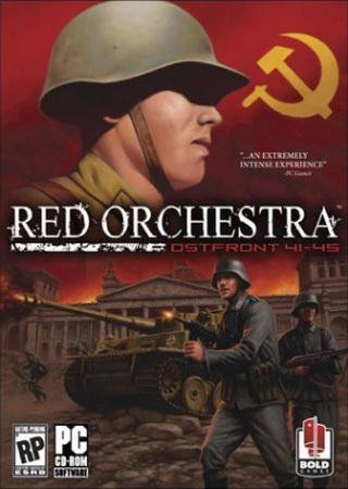 Red Orchestra: Ostfront 1941-45 ������� �������