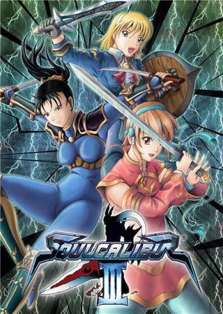 Soul Calibur 3 ������� �������